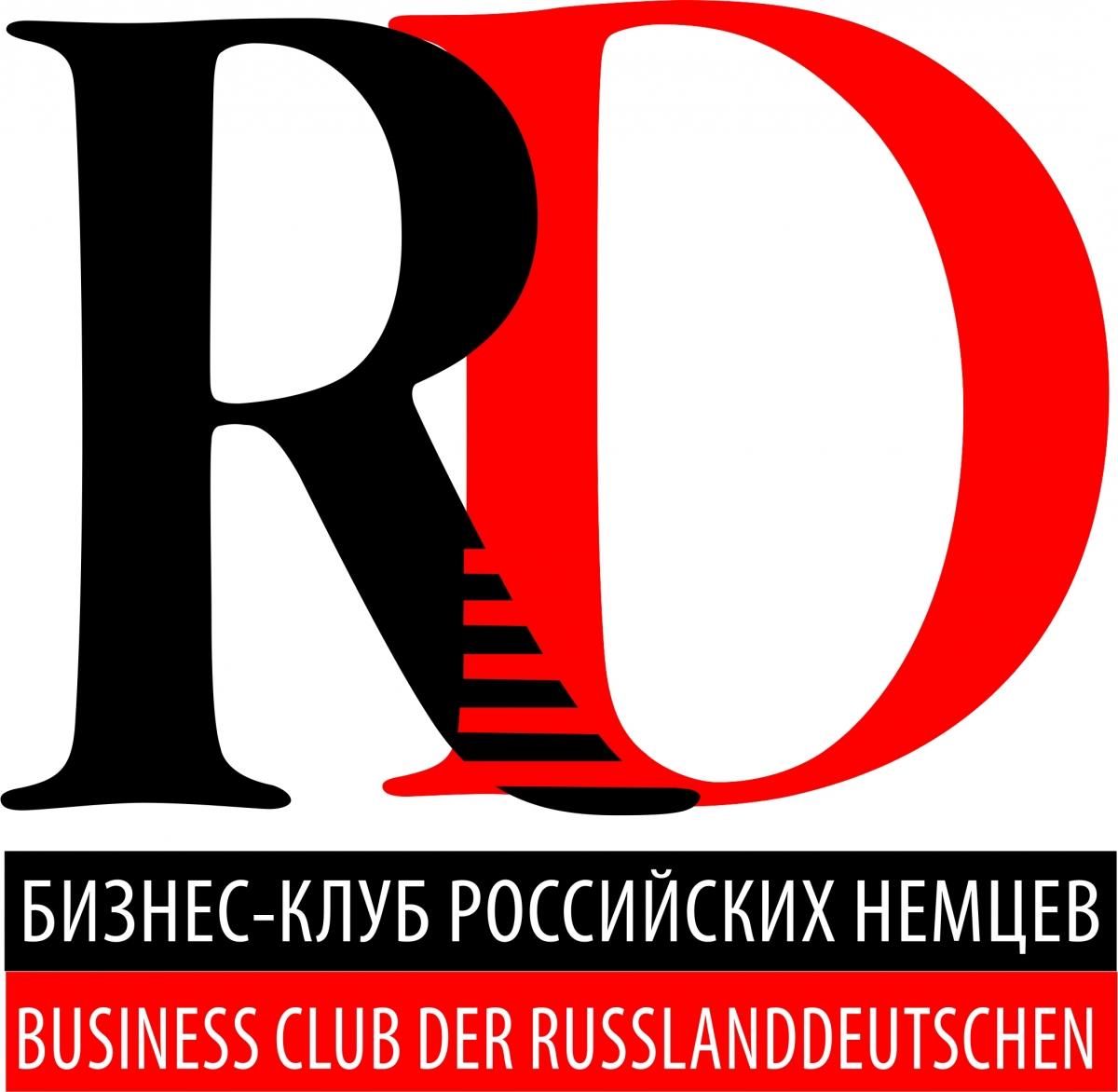 """Осенью состоится встреча Бизнес-клуба российских немцев <br> Дата размещения: 07.09.2015, <a style=""""text-shadow: 0px 0px 0;"""" href=http://www.rusdeutsch.ru/?news=8002 target=_blank >Читать статью</a>, <a style=""""text-shadow: 0px 0px 0;"""" href=http://www.rusdeutsch.ru/fotos/10166_b.jpg target=_blank >Скачать</a>"""