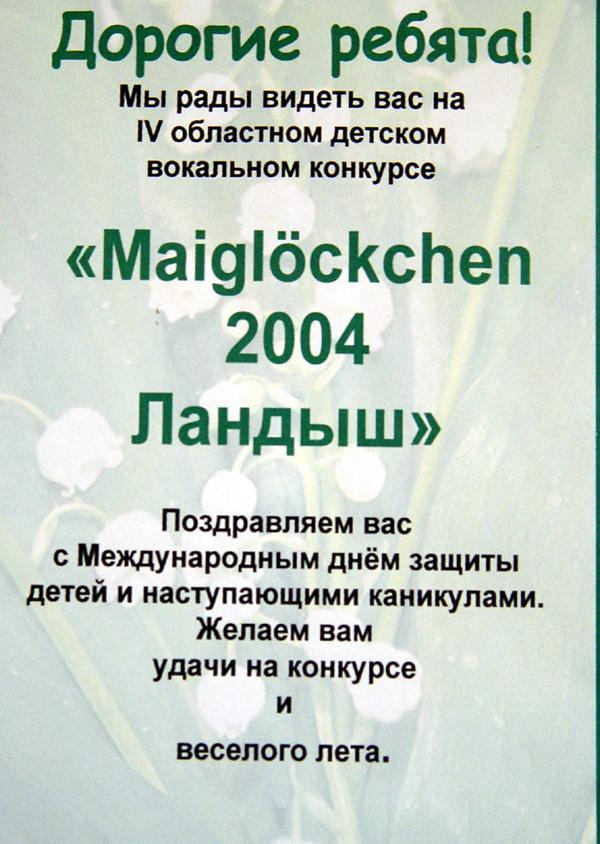 Дата размещения: 13.08.2007
