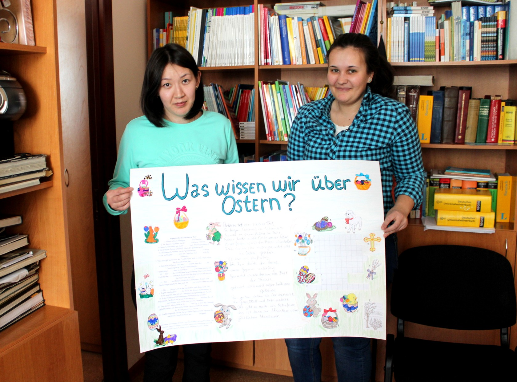 Скачать книга к урокам немецкий для переселенцев
