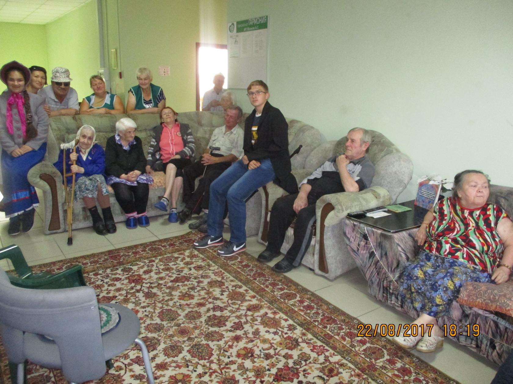 Пансиондля престарелых алтайский край стих старика из дома престарелых который шокировал