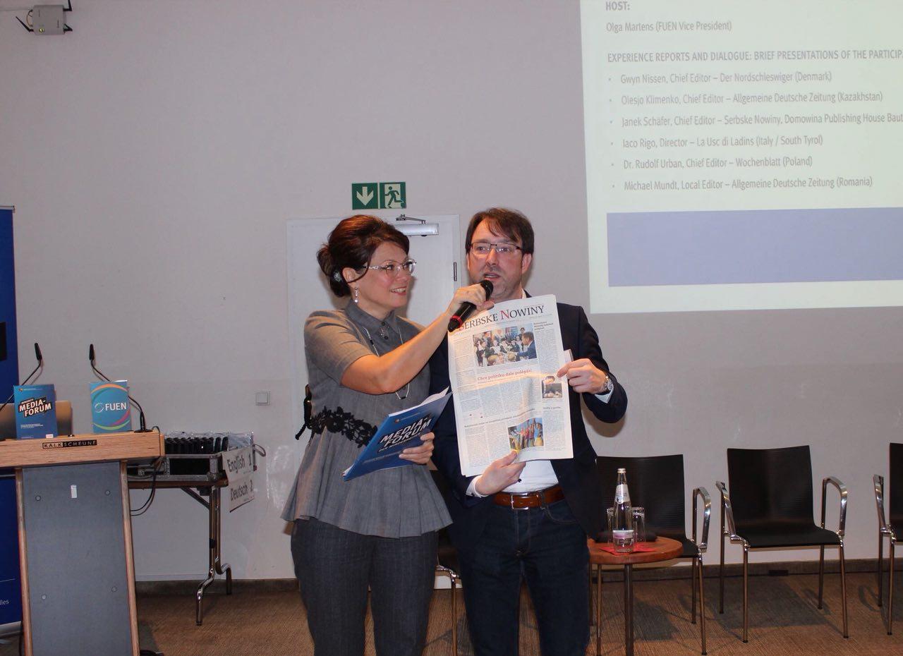 международный опыт организации газет для немецких меньшинств