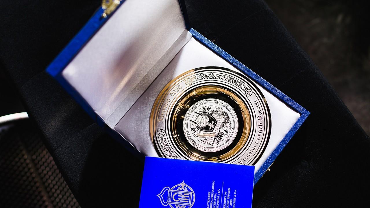 Лауреатов конкурса «Лучшие имена немцев России» наградят в Царицыно