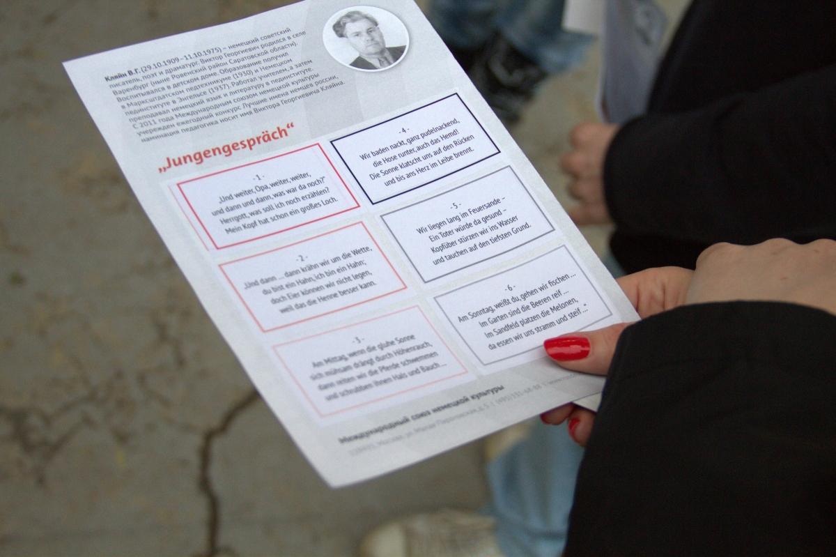 Культурно-спортивная акция в Сокольниках (05.06.2015) <br> Дата размещения: 06.05.2015