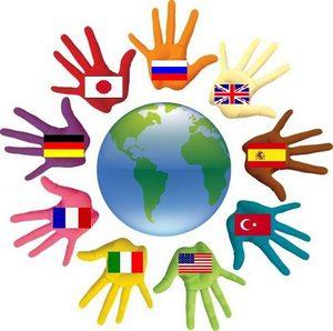День родного языка картинки